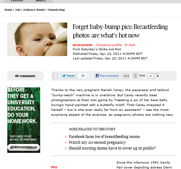 {Globe and Mail} - Ottawa Breastfeeding Photographer